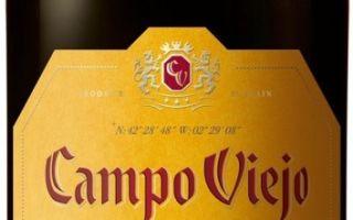 Игристое вино Campo Viejo (Кампо Вьехо) — особенности элегантного игристого напитка