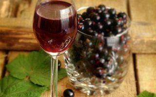 Приготовления настойки из смородины с использованием водки, самогона или спирта