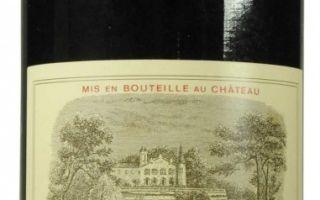 Вино Chateau Lafite Rothschild (Шато Лафит Ротшильд) — производство, стоимость, мнения покупателей