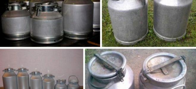 Где купить бидон для самогонного аппарата укрепленный самогонный аппарат