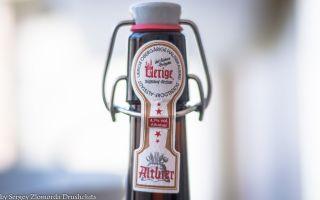 Пиво Altbier (Альтбир) — история появления, разнообразие сортов