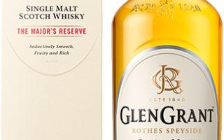 Виски Glen Grant (Глен Грант) — обзор спиртного, отзывы потребителей