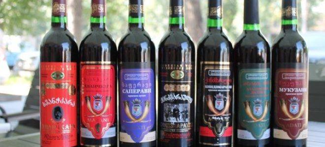 Лучшие грузинские вина