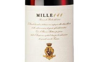 Вино Barone Ricasoli (Барон Рикасоли) — необычное вино, описание и история