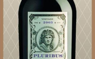 Вино Bond Estate (Бонд Эстейт) — описание чудесного виноградного напитка