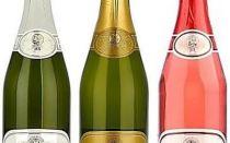 Шампанское Боско (Bosca)
