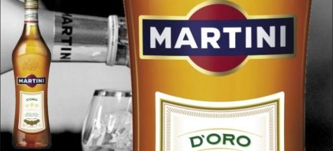Как и с чем правильно пить вермут Мартини Россо