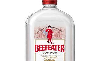 Джинн Beefeater (Бифитер) — описание, впечатления потребителей, стоимость в специализированных магазинах