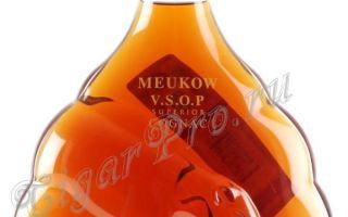 Коньяк Меуков (Meukow) — описание напитка и как правильно употреблять