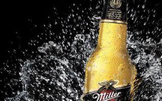 Пиво Миллер (Miller) — описание напитка и история производства