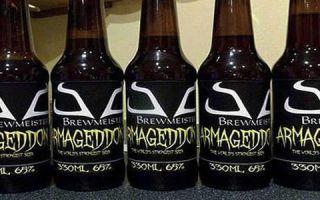 Пиво Армагеддон — конец света по Шотландски
