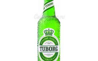 Пиво Туборг (Tuborg) — особенности Датского напитка