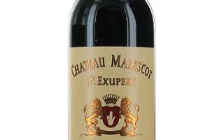 Вино Chateau Margaux (Шато Марго) — мнения экспертов, стоимость в магазинах