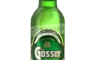 Пиво Gosser (Гессер) — описание и особенности напитка