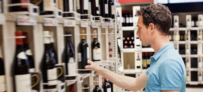 Грузинское вино Киндзмараули