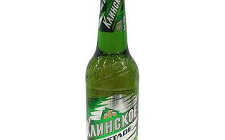 Пиво Клинское (Klinskoe) — особенности и разновидности напитка