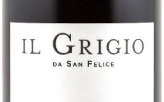 Вино Agricola San Felice Ancherona — описание и история знаменитого напитка