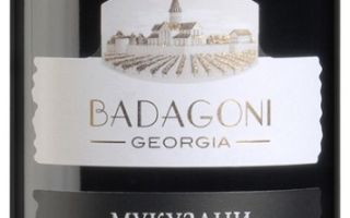 Вино Badagoni (Бадагони) — описание напитка и его особенности