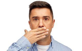 Лучшие способы избавиться от запаха перегара