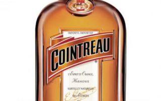 Ликер Cointreau (Куантро) — правила употребления, стоимость, способы приготовления коктейлей на его основе