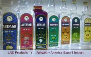 Водка Artsakh (Арцах) — история производства, описание вкусовых качеств продукта