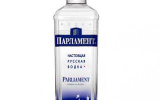 Водка «Парламент» (Parliament): особенности напитка и как отличить от подделки