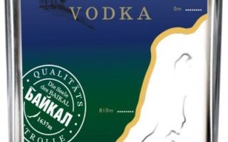 Водка Байкал — особенности изготовления алкогольного напитка, цена