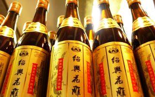 Китайское вино со сливами