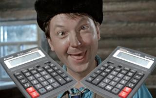 Калькулятор самогонщика онлайн, правильное разбавление спирта
