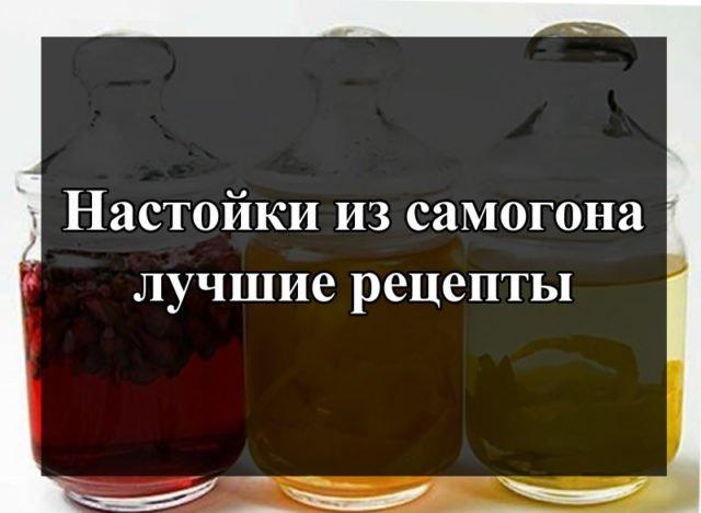 ВИНО И НАСТОЙКИ ДОМАШНЕГО ПРОИЗВОДСТВА двумя стаканами сухих дрожжей
