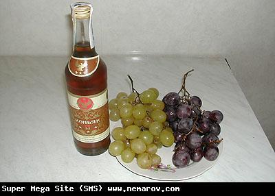 Виноград и коньяк