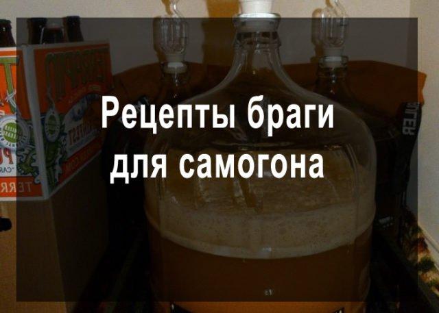 самогонный аппарат недорого херсон украина