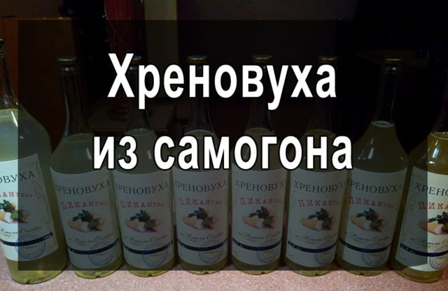 рецепт приготовления рома в домашних условиях из самогона
