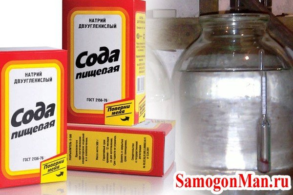 Очистка самогона от запаха сивушных масел в домашних условиях