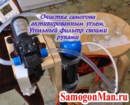 установка для очистки