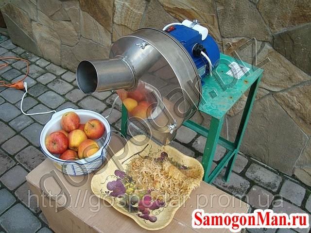 перетираем яблоки