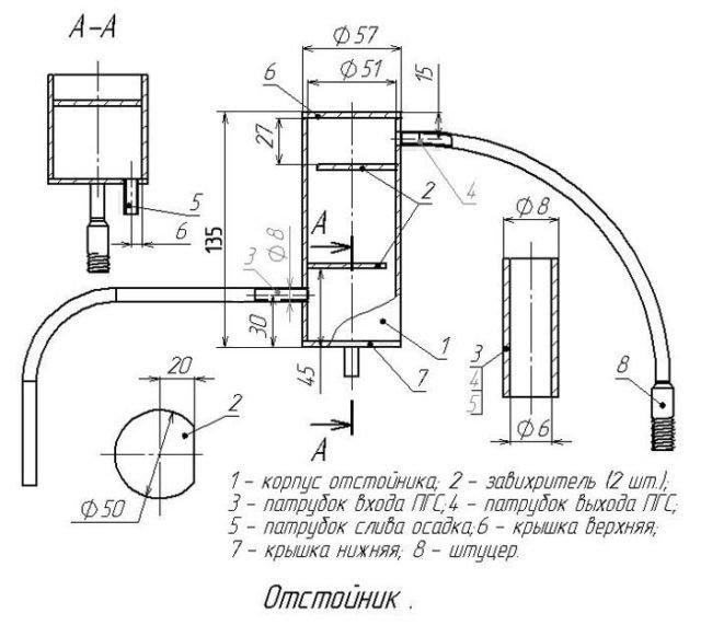 инженерная схема