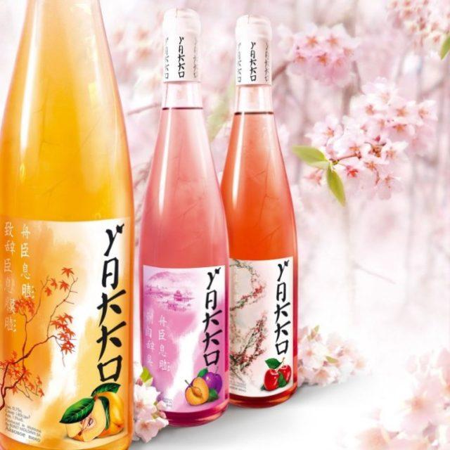 Сливовое вино Япония: Умешу (Umeshu) - тонкости приготовления и марки производителей