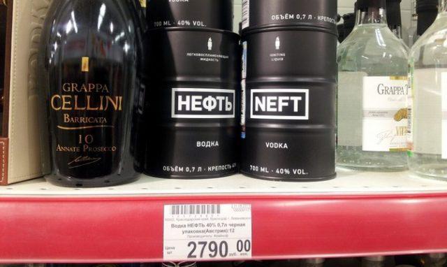 ценник на водку нефть