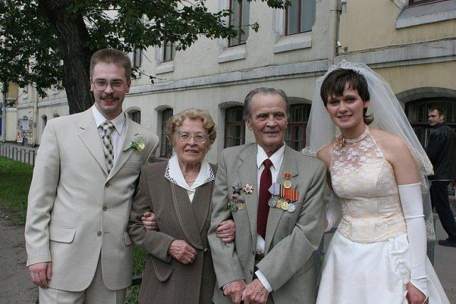 Бабушка и дедушка