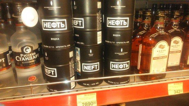 водка нефть в магазине