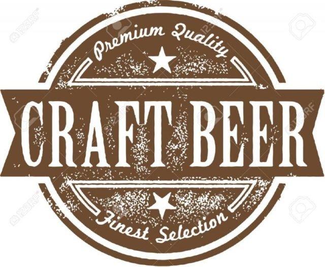 Крафт бир