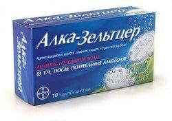 Алка-Зельтцер (Alka-Seltzer, Алкозельцер)