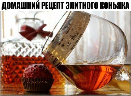 с добавлением чая