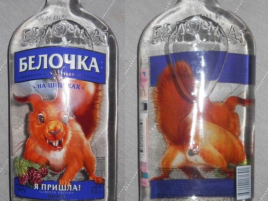 бутылка водки