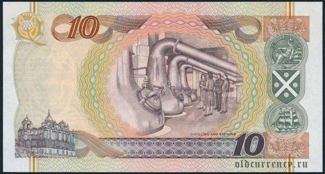 банкнота Банка Шотландии Macallan