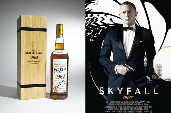 Виски Macallan и Бонд