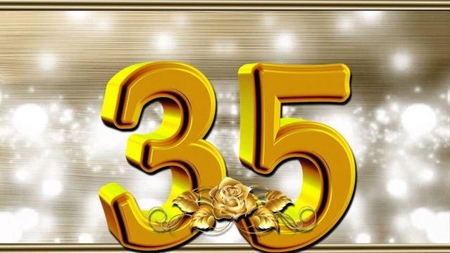 юбилей 35 лет