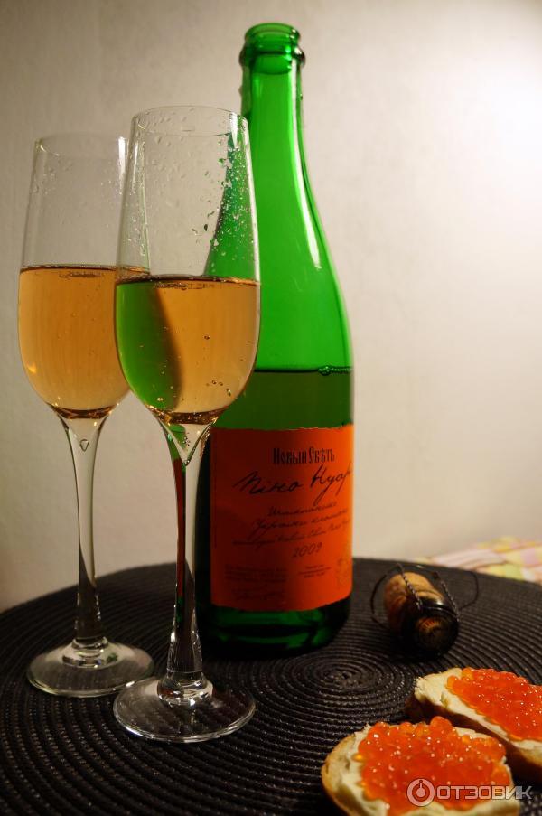 шампанское Пино Нуар