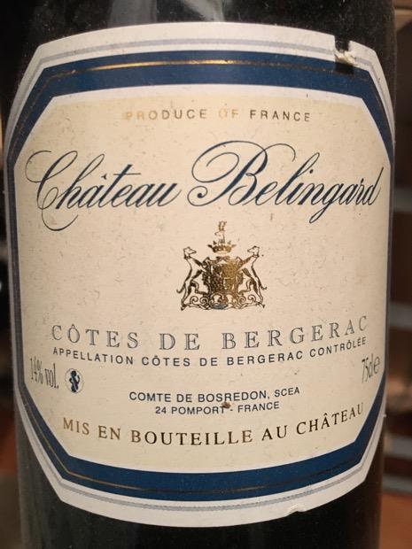 вино Chateau Belingard